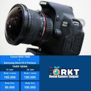 canon-eos-700d-samyang-8mm-f3-5-fisheye