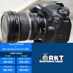 canon-eos-80d-ef-s-10-22mm-f3-5-4-5-usm
